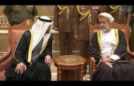 Why did Sultan Haitham of Oman refuse to shake hands with Sheikh Mohamed Bin Zayed?