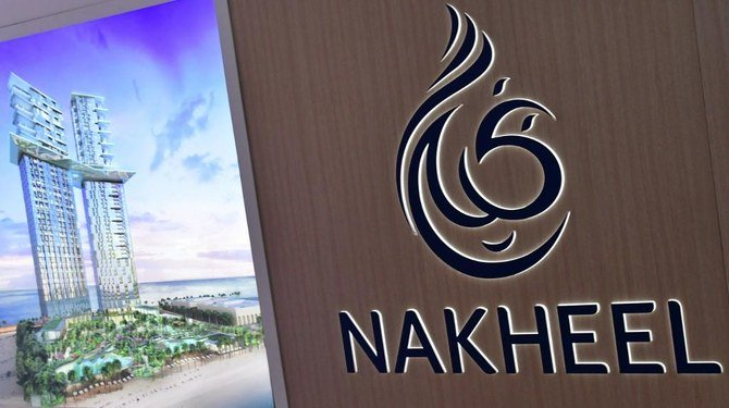 Nakheel cuts salaries as pandemic hits Dubai retail and real estate