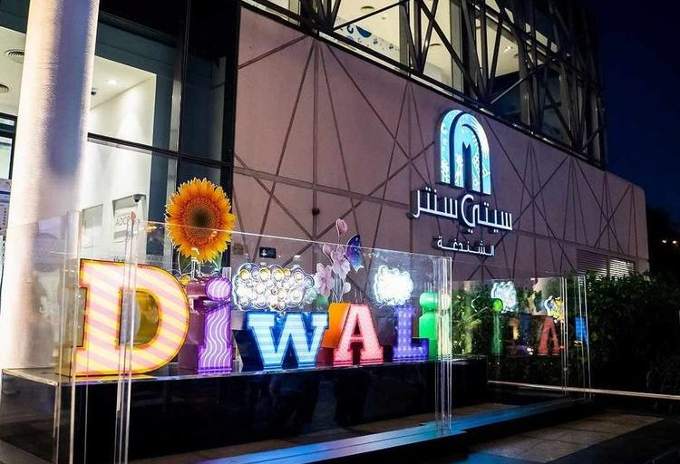 Dubai issues COVID-19 safety guidelines for Diwali celebrations