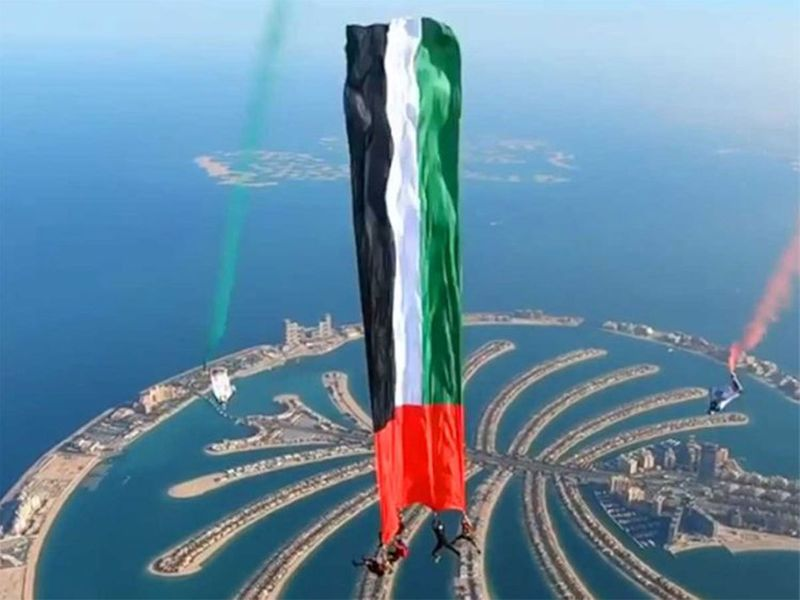 UAE National Day 2020: See why UAE is called the home of World Records